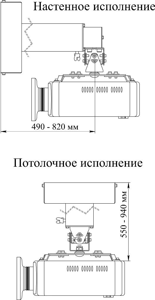 Digis DSM-14MK - габариты и крепежные отверстия кронштейна для проекторов